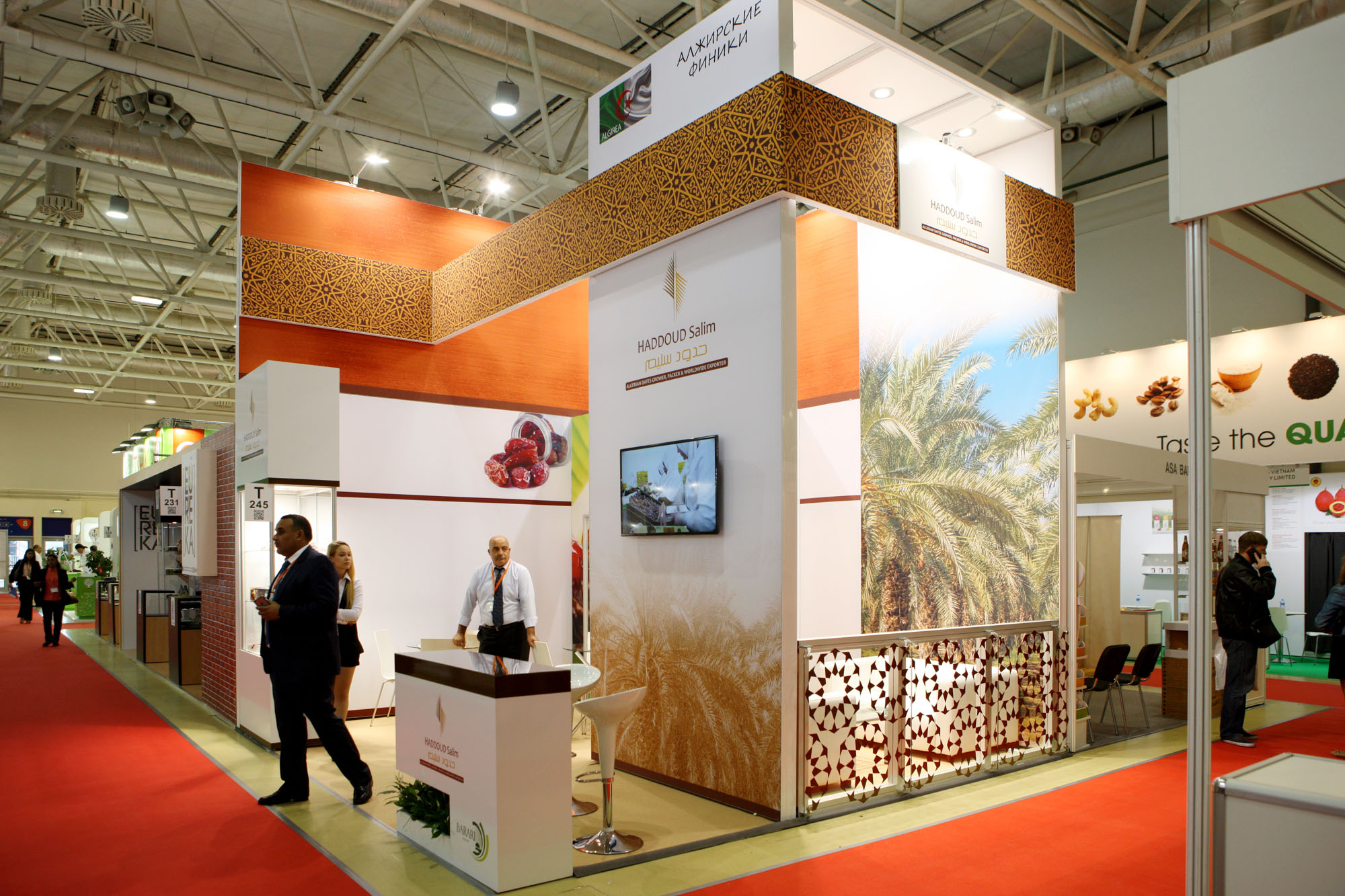 HADDOUD SALIM на WORLD FOOD 2015