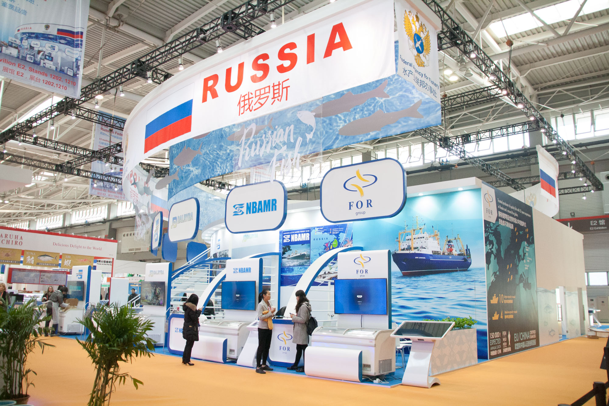 Стенд ФАР на China Fisheries and Seafood Expo 2016